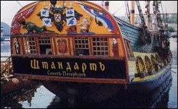 Путешествие на Штандарте — вся правда о морской романтике