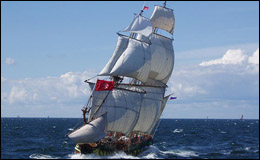 Обновим паруса фрегата «Штандарт»!