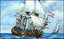 Реплика корабля «Гото Предестинация»